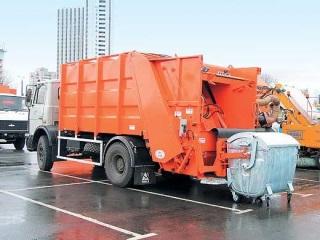 vyvoz musora korolev 1 Как осуществить вывоз мусора