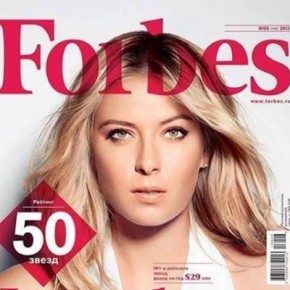 Теннисистка Мария Шарапова в списке Forbes.